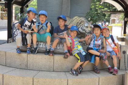 多摩動物公園での活動
