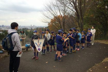 聖蹟桜ヶ丘を探検