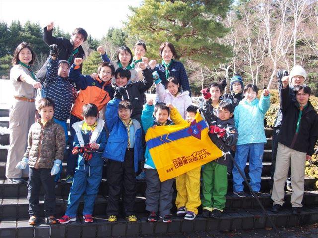 カブ隊の冬季スケートキャンプ