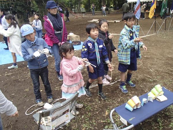 日野市ボーイスカウト・ガールスカウト野外活動体験会