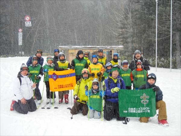 ーイ&カブ隊スキーキャンプその4