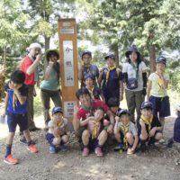 今熊山ハイキング